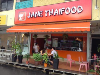 Jane Thai 9
