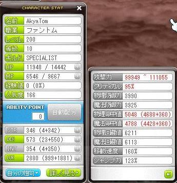 Maple121028_212738.jpg