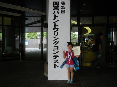 20120617-1.jpg