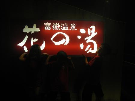 20120811-3.jpg