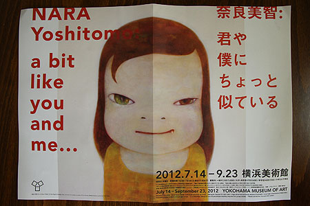 art120715_01.jpg
