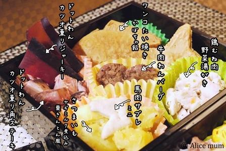 ④鯛の重edit mini