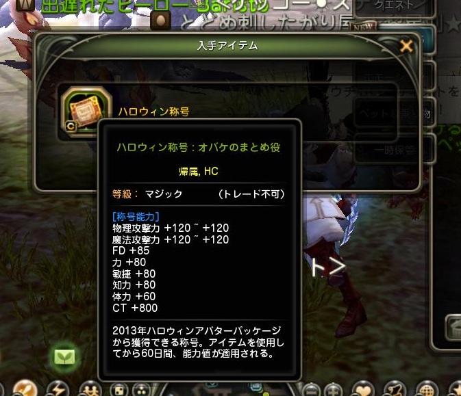 DN_385.jpg