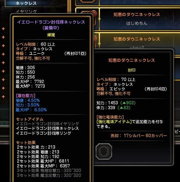 DN_387.jpg