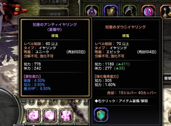 DN_389.jpg
