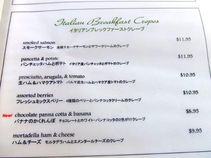 ハワイ レストラン『アランチーノ・ディ・マーレ』