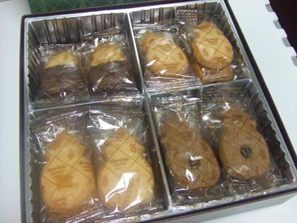 ハワイ おみやげ『ホノルル・クッキー・カンパニー』