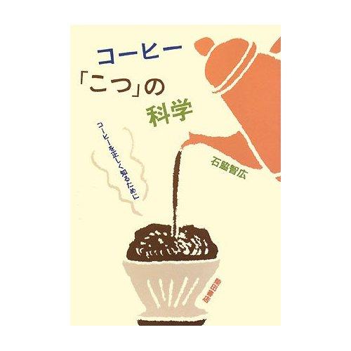 kohinoko2.jpg