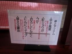 ちづる亭2