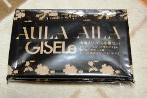 AULA AILA 携帯スリッパ&巾着セット