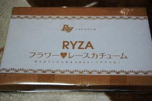 RYZAフラワーレースカチューム