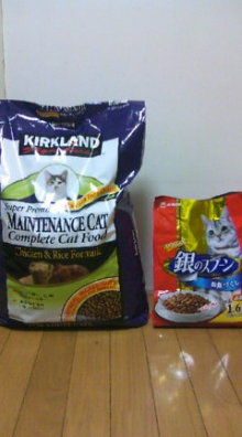 猫にSweets-cat food_0001.jpgcat food_0001.jpg