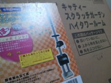 猫にSweets-SN3M0067.jpg
