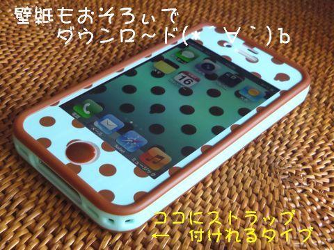 あまねこ手帖-iPhone