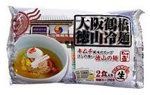 あまねこ手帖-徳山冷麺