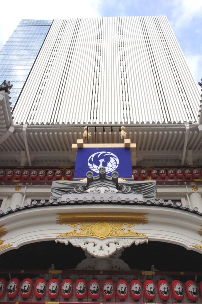 新装歌舞伎座