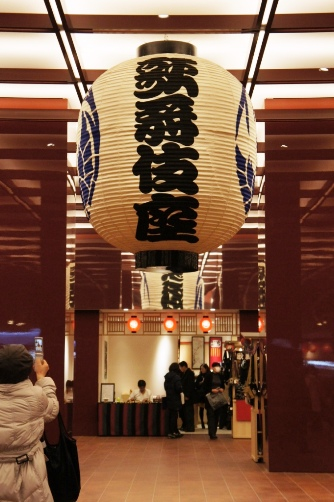 歌舞伎座地下大ちょうちん