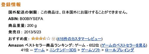 QS_20141104-233251.jpg