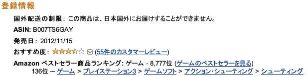 QS_20141109-090810.jpg