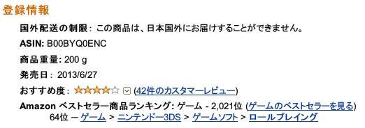 QS_20141109-091118.jpg