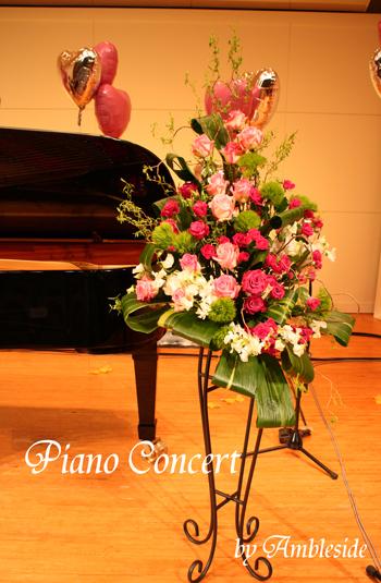 IMG_6033-ピアノコンサート