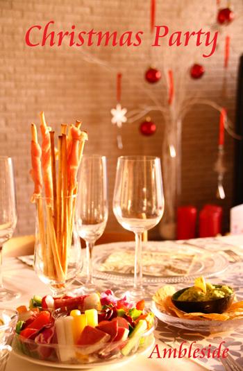 IMG_2462-クリスマスパーティ