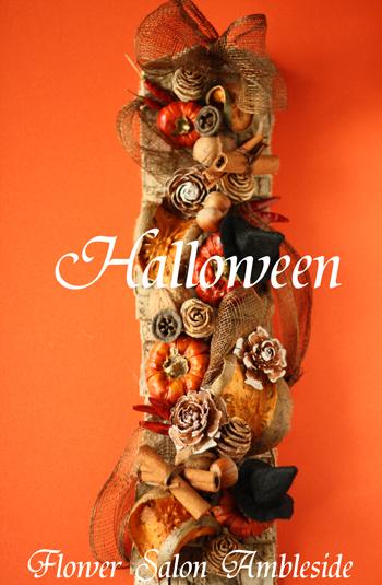 IMG_1071-Halloween-Swag.jpg