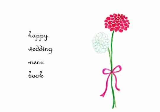 wedding_menubook1