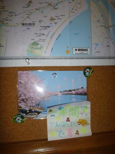 P1070406_convert_20120718020623_20120718022557.jpg