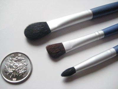 Lauress Eye Brush