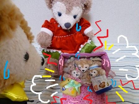 ちびクマ's用ドールハウス