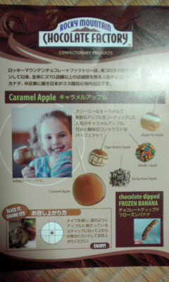 moblog_715ea0c3.jpg