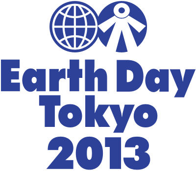 Earthday2013.jpg
