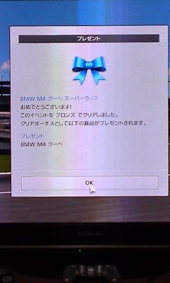 131214_0114~01