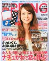 スクリーンショット(2012-07-31 11.08.04)