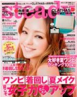 スクリーンショット(2012-07-31 11.05.06)