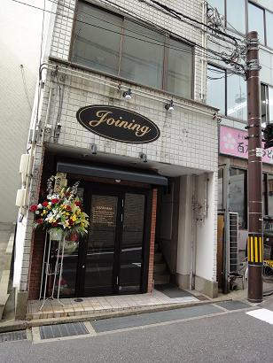 cafe&bar JOINING(ジョイニング)