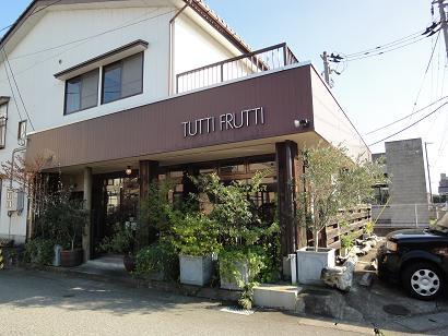 トゥッティ フルッティ/TUTTI FRUTTI