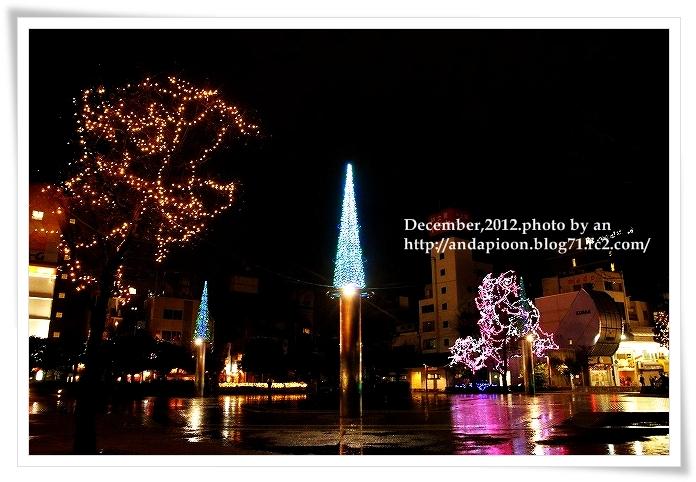 20121221_3402.jpg