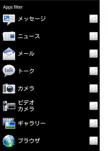 Lan8034_convert_20130320215651.png