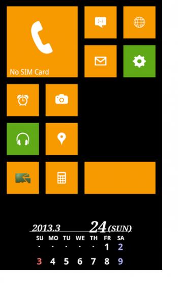 Lan8041_convert_20130324112111.png