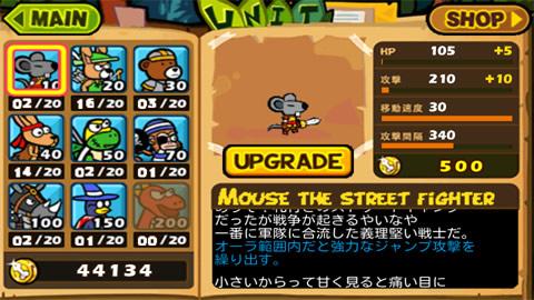 聖犬バトル_ステージ3-6_ユニット