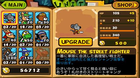 聖犬バトル_ステージ3-7_ユニット