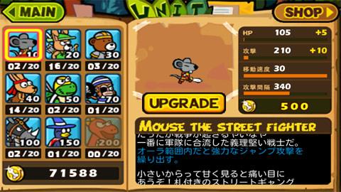 聖犬バトル_ステージ3-9_ユニット