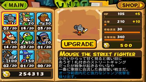 聖犬バトル_ステージ3-14_ユニット