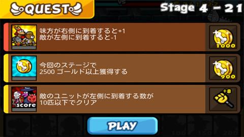 聖犬バトル_ステージ4-21