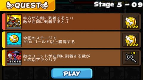 聖犬バトル_ステージ5-9