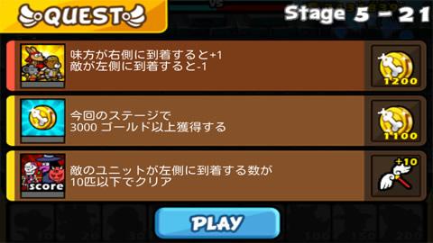 聖犬バトル_ステージ5-21