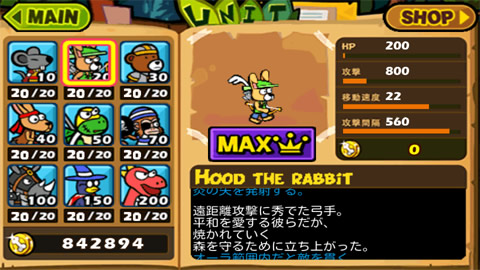 HOOD THE RABBiT