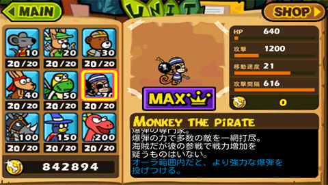 MONKEY THE PiRATES